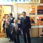 2.1 London Chinese Conservative Party Dinner - 26/02/2013