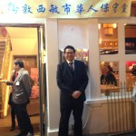 2.2 Dr Alan Ma, as one of the Chairmen of London Chinese Conservative Party - 26/02/2013