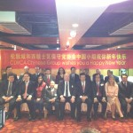 2.6 Guests and members at the London Chinese Conservative Party Dinner - 26/02/2013
